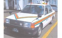 株式会社塩釜東光タクシー
