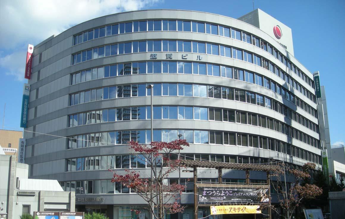 滋賀観光バス株式会社 八日市営業所のPRポイント0