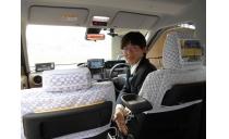 帝産京都自動車株式会社 写真2