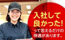 ラーメン横綱 平野店