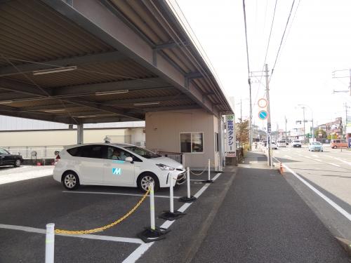 宮児タクシー株式会社 大塚営業所