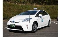 宮児タクシー株式会社 恒久営業所 写真2