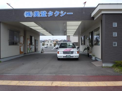 株式会社 美登タクシーの画像