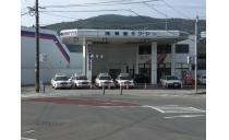 株式会社 美登タクシー 日南営業所 写真2