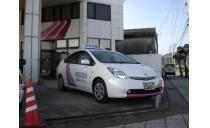 株式会社 美登タクシー 日南営業所