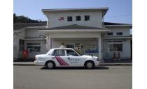 株式会社 美登タクシー 日南営業所 写真3