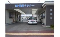 株式会社 美登タクシー