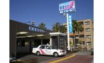 株式会社 美登タクシー 写真2