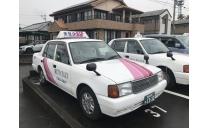 株式会社 美登タクシー 高岡営業所 写真3