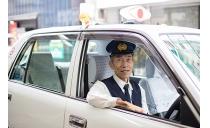 日の丸タクシー有限会社 写真3