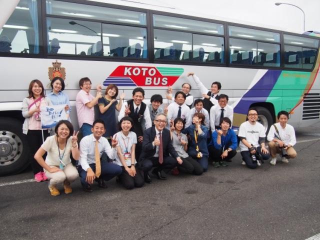 琴平バス株式会社【コトバスグループ】のPRポイント0