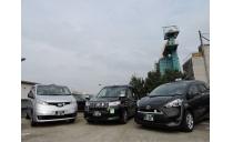 三ツ矢エミタスタクシー株式会社 習志野営業所 写真2