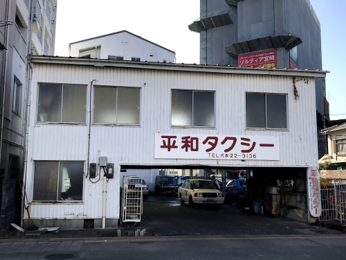 株式会社 平和タクシー 木花営業所【日の丸タクシーグループ】