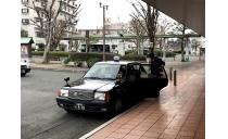 昭和自動車株式会社タクシー事業部 唐津営業所 写真3