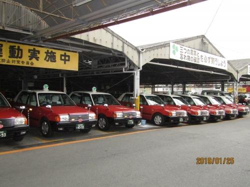 銀鈴タクシー株式会社の画像