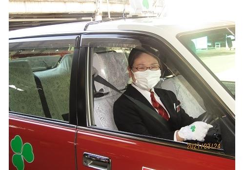 銀鈴タクシー株式会社