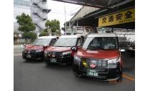 銀鈴タクシー株式会社 写真2