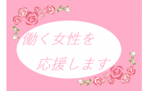 銀鈴タクシー株式会社 写真3