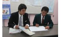 大日本自動車交通株式会社 荒川営業所 写真3