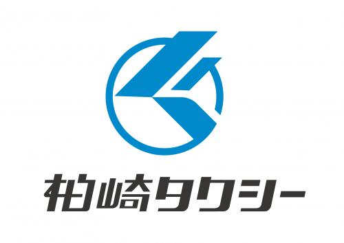 柏崎タクシー株式会社の画像