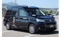 柏崎タクシー株式会社