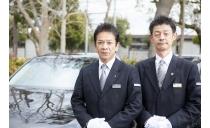 東京・日本交通株式会社 難波営業所 写真2