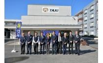 光タクシー株式会社 写真3
