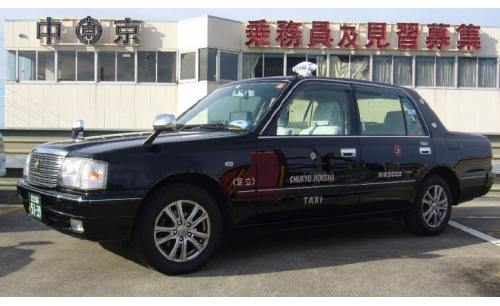 中京自動車株式会社