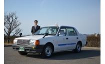 東洋タクシー株式会社 写真3
