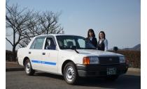東洋タクシー株式会社 写真2