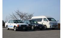 東洋タクシー株式会社