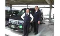 エミタスタクシー 稲毛営業所 写真2