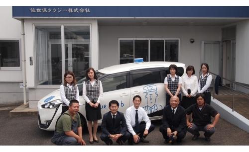 西福岡タクシー株式会社の画像