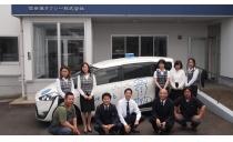 西福岡タクシー株式会社