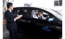 西福岡タクシー株式会社 写真3