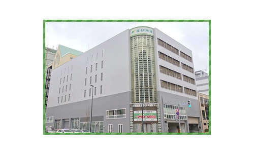 北都交通株式会社 札幌ハイヤー事業部の画像