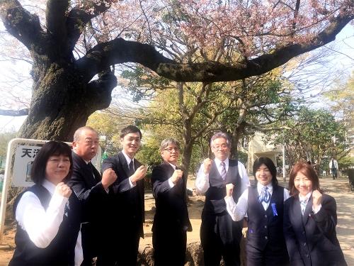 京成タクシー船橋株式会社の画像