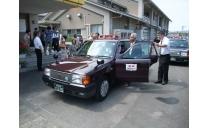 温泉タクシー株式会社 写真3