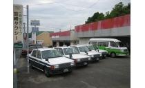 宮崎タクシー株式会社 加納営業所