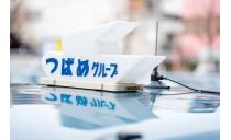 つばめ自動車株式会社 岐阜支社 写真2