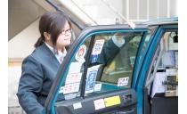 株式会社知多つばめタクシー 写真2