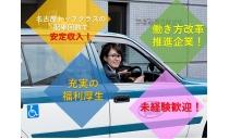 つばめ自動車株式会社 平田営業所