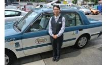 株式会社知多つばめタクシー 写真3