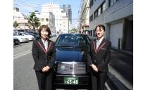 株式会社あんしんネット21 守山営業所 写真3