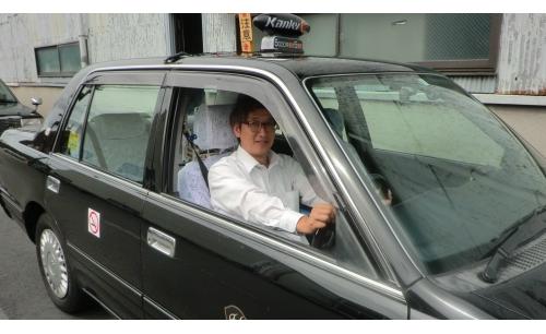 鳩タクシー株式会社の画像
