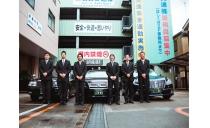 日日交通株式会社 写真2