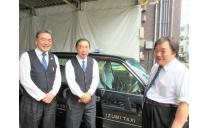 株式会社泉自動車交通