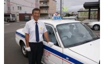 アカツキ交通株式会社 写真2