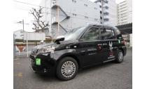 本所タクシー株式会社 写真3