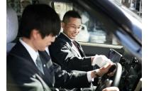 本所タクシー株式会社